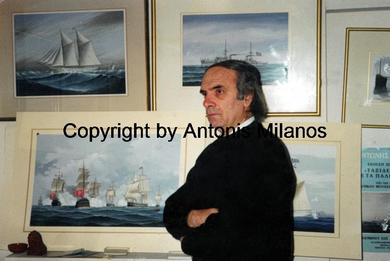 Βλέπετε εικόνες από το άρθρο: Αντώνης Μιλάνος